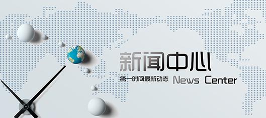 扬州市扬修电力设备第7届上海国际泵阀展落幕